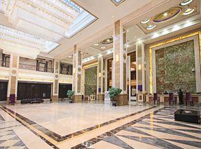 巩义市国际大酒店