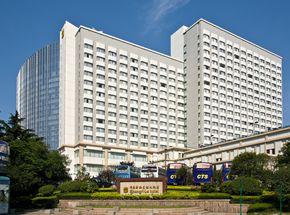 青岛香格里拉酒店