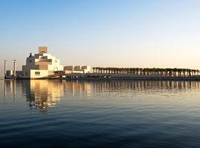 卡塔尔伊斯兰艺术博物馆