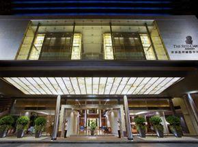 深圳星河丽兹卡尔顿酒店