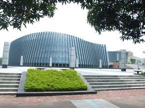 中山市文化中心