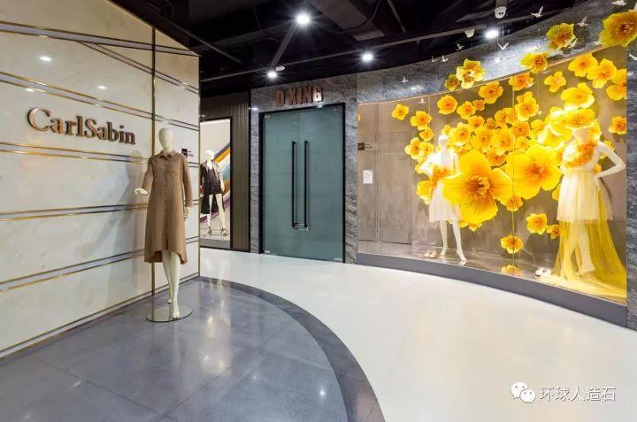 『UNIPLUS人造石案例』D+,引领中国时尚风向标